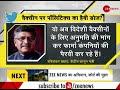 DNA: Non Stop News; April 09, 2021   Sudhir Chaudhary Show   Hindi News   Nonstop News   Fast News