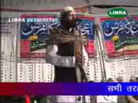 Must Listen The Best Naat Of Asad Iqbal video