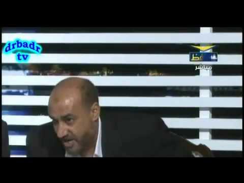 فضيحة إلهام شاهين وعادل إمام على يد د.عبد الله بدر جزء 1