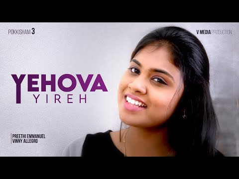 Pokkisham - Yehova Yireh - (tamil Christian Songs) video