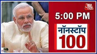 NonStop 100 : PM Modi Worried About Ceasefire Violation Called Meeting