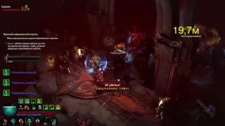 Diablo 3 Season 15 Hardcore - Farm  =)