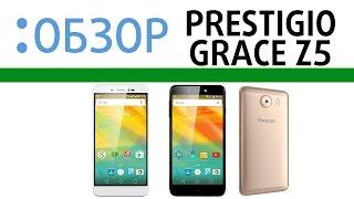 Prestigio Grace Z5, видео-обзор