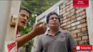 Bangla natok 2016 !!Ajib chap (আজিব চাপ  )Mosharraf Karim Comedy New Natok 2016