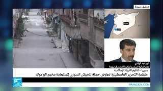 منظمة التحرير الفلسطينية تعارض حملة للجيش السوري لاستعادة مخيم اليرموك