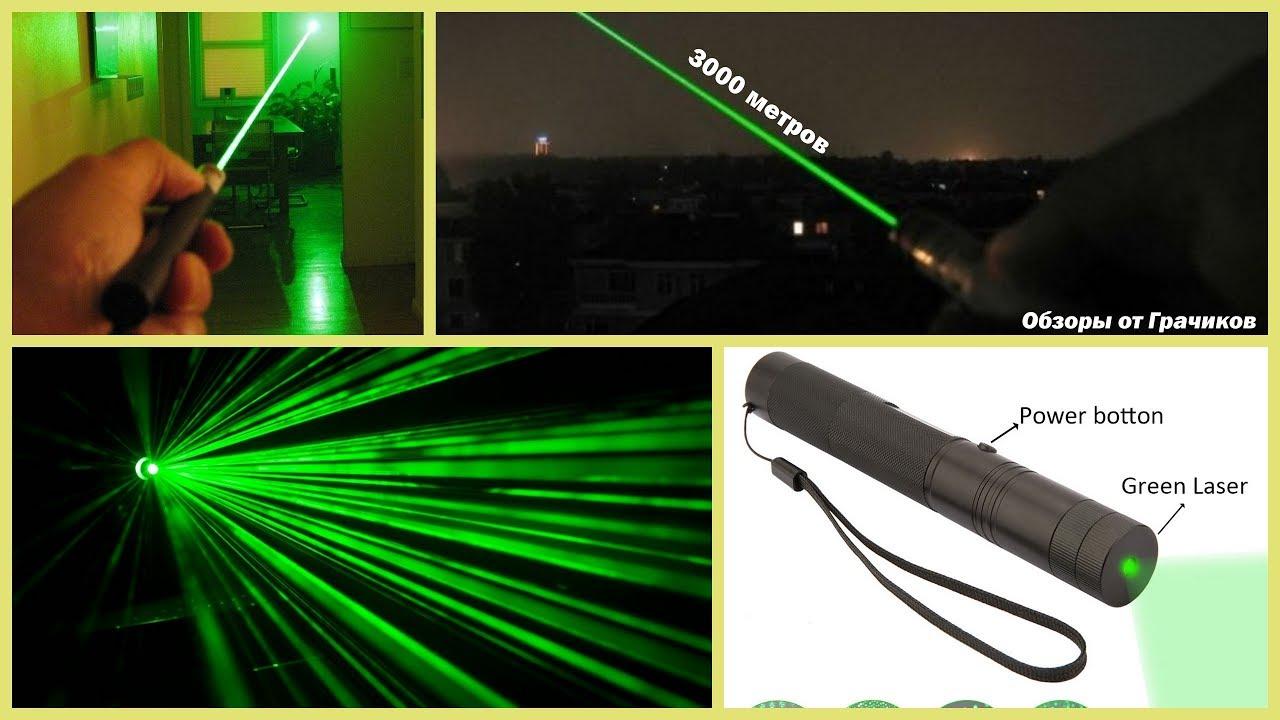 Как сделать самый мощный лазер самому