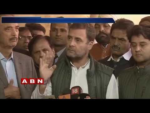 """అప్పటిదాకా మోదీని నిద్రపోనివ్వం   Won't Let PM Sleep Till He Waives Farm Loans,"""" Says Rahul Gandhi"""