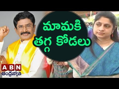 MP Murali Mohan Daughter In Law Roopa Hulchul In Rajahmundry Politics | Inside