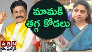 MP Murali Mohan Daughter in law Roopa Hulchul in Rajahmundry Politics - Inside - netivaarthalu.com