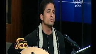 #ممكن | أحمد نبيل ومحمد هاشم يغنون إذا الشمس غرقت في بحر الغمام لفؤاد نجم