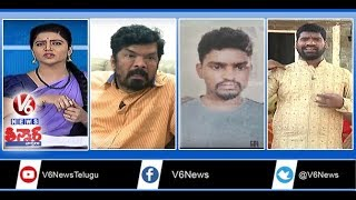 SSC Paper Leak   Posani Fires On Chandrababu   Facebook Cheater Arrested   Teenmaar News