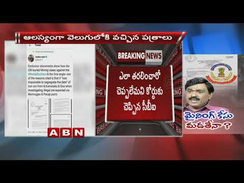 CBI Likely To Give Clean Chit For Mining King Gali Janardhan Reddy | ABN Telugu
