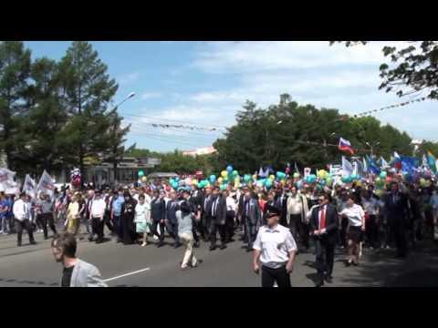 день города в комсомольске на амуре видео