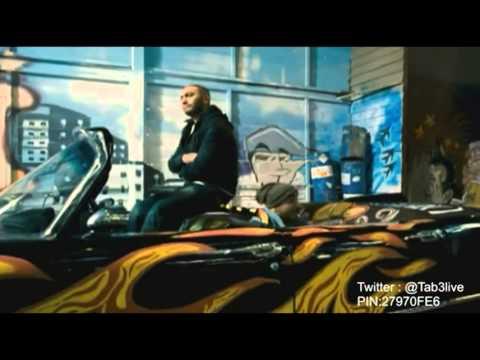 Omar We Salma part 3 full movie عمر وسلمى الجزء الثالث كامل