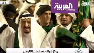 الملك سلمان يؤدي العرضة السعودية