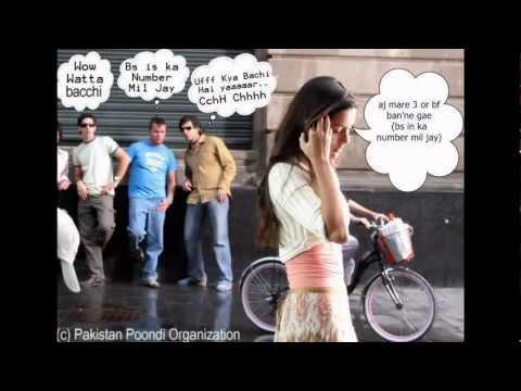 Ki Karan Day O video