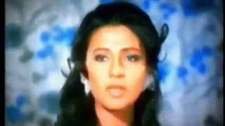 O Bewafa --- Belagaam --- Mohd Aziz & Kavita Krishnamurthy