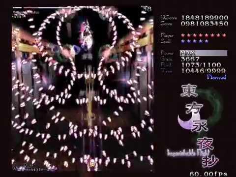 東方Projectを実況プレイしてみたよ 永夜抄Normal4B→6Aルート編
