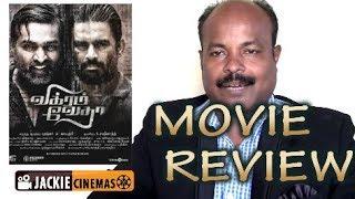 download lagu Vikram Vedha Movie Review By Jackiesekar   Vijay gratis