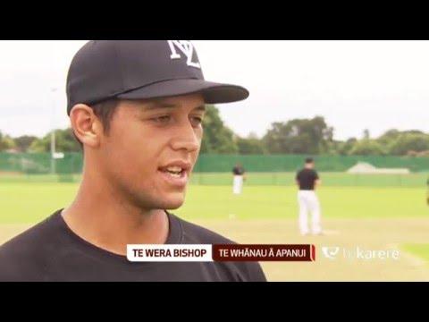Baseball: DiamondBlacks prepare for WBC qualifier