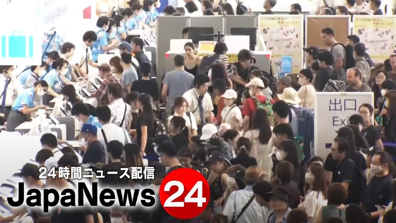 JapaNews24 LIVE~日本のニュースを24時間配信