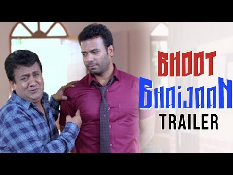Bhoot Bhaijaan Hyderabadi Movie Trailer | Gullu Dada, Aziz Naser | #SillyMonksDeccan