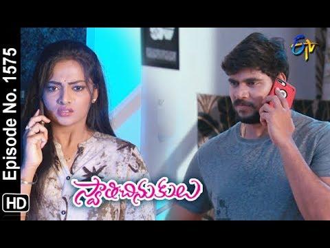 Swathi Chinukulu | 19th September 2018 | Full Episode No 1575 | ETV Telugu
