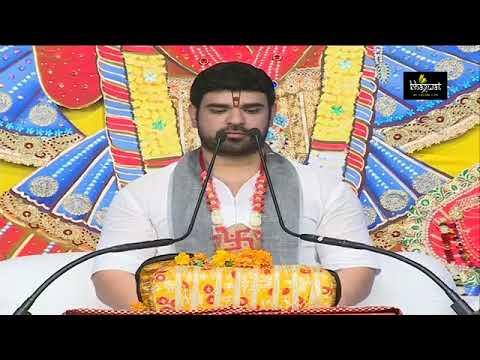 Shrimad Bhagwat Katha (gungram,Haryana) Day 2 by Shradhey Shri Gaurav Krishna Goswamiji