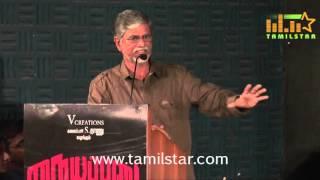 Nayyapudai Movie Press Meet Part 1