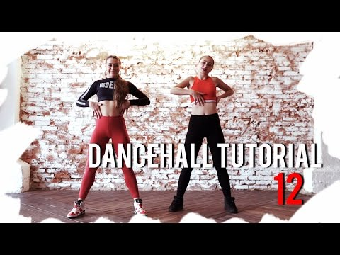 Дэнсхолл Уроки/Dancehall Tutorials(female) | Lesson 12 - Hot wuk, Wizzy wine, Hot up
