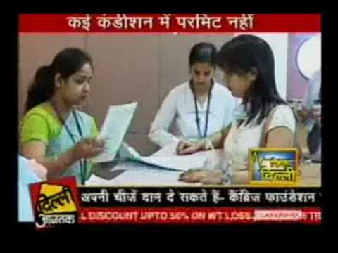 Dr Vivek Kumar Delhi Aaj tak