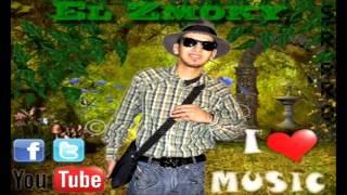 A Tu Lado - El Zmoky Feat. MC DH (2012)