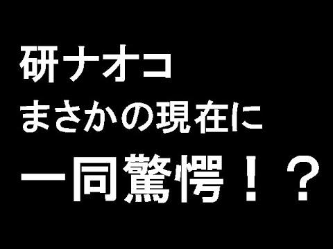 研ナオコの画像 p1_40
