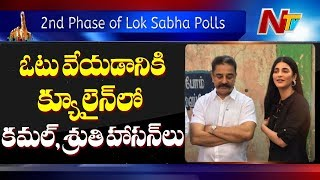 kamal Haasan andamp; Shruti Haasan Stands in a Queue Line To Cast Their Votes | NTV