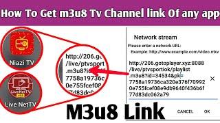 How To Get Any App M3u8 Url Streaming Link Hindi Urdu tutorial