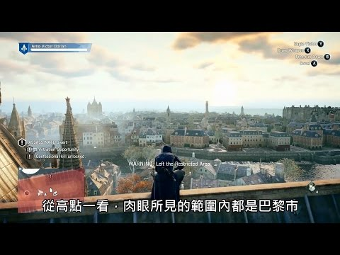 Assassin's Creed Unity《刺客教條:大革命》Gamescom 單人遊戲解析 / Commented Demo [中文字幕] - Ubisoft SEA