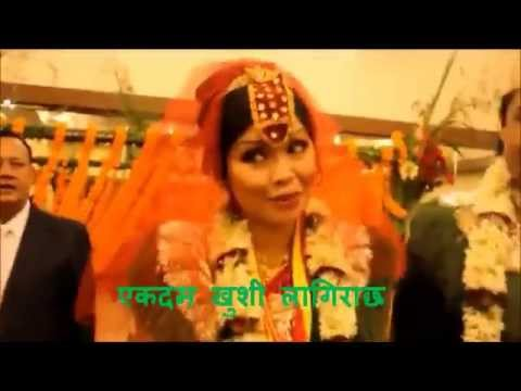 Rajesh Hamal Marriage Video And Suhagrat Bed Photos video