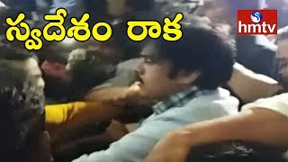 Janasena Chief Pawan Kalyan Receives Grand Welcome at Shamshabad Airport | Latest Telugu News | hmtv