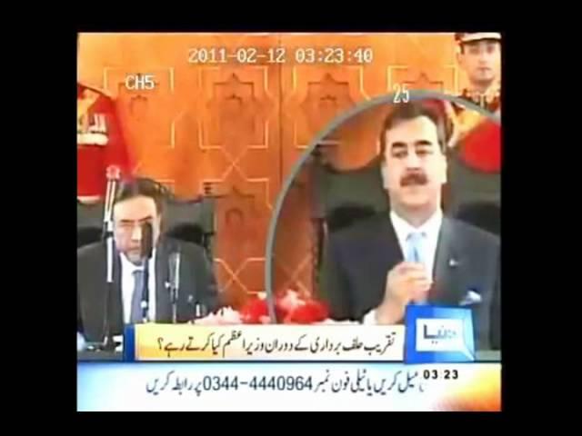 Pm Yousuf Raza Gilani Pakistani Funny latest