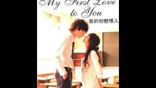 Tình đầu dành hết cho em -I Give My First Love To You (Boku no Hatsukoi wo Kimi ni Sasagu)