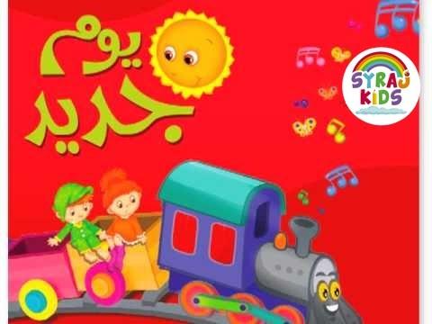 ArabSong.Net