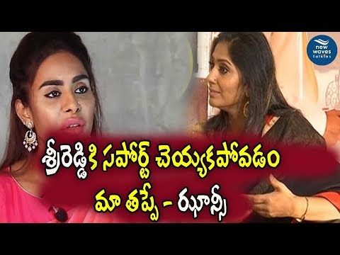 Anchor Jhansi Comments on Casting Couch And Sri Reddy | New Waves Talkies