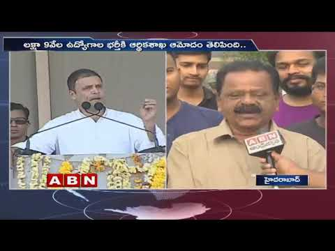 Hyderabad Public Response On Rahul Gandhi's Promises To Telangana People & Allegations On TRS