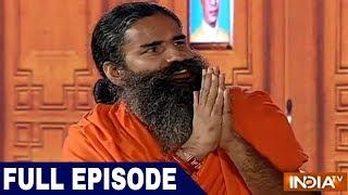 Swami Ramdev in Aap Ki Adalat (2017) (Full Interview)