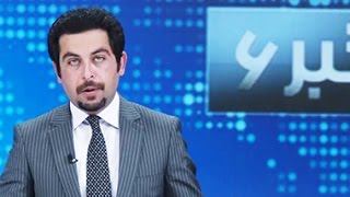 TOLOnews 6pm News 04 March 2016