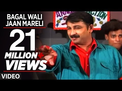 Bagal Wali Jaan Mareli - Hits Of Manoj Tiwari (Full Video Song...