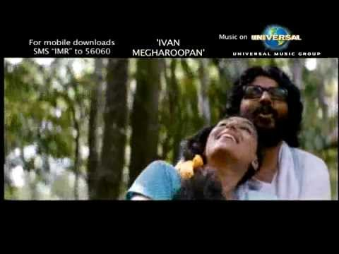 O! Marimayan - Ivan Megharoopan - Full Song video