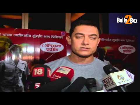 Aamir Khan Wants To Do A Marathi Film