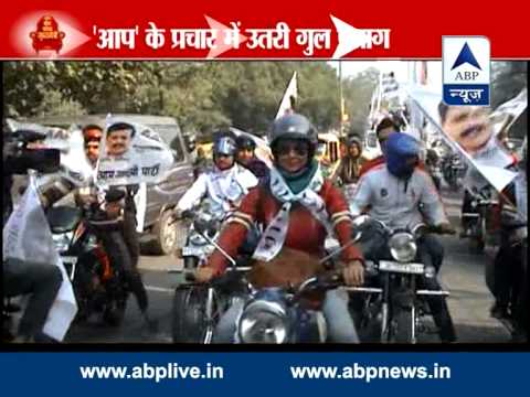 AAP leader Gul Panag takes out bike rally in Delhi l Attacks BJP