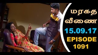 Maragadha Veenai Sun TV Episode 1091 15/09/2017